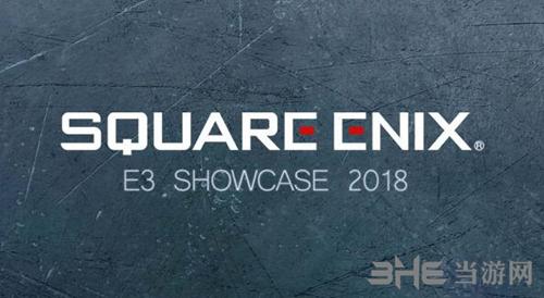 SE E3宣传图