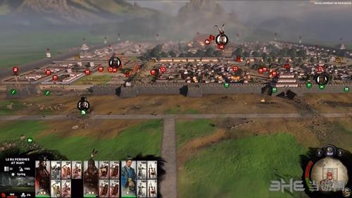 全面战争三国游戏截图5