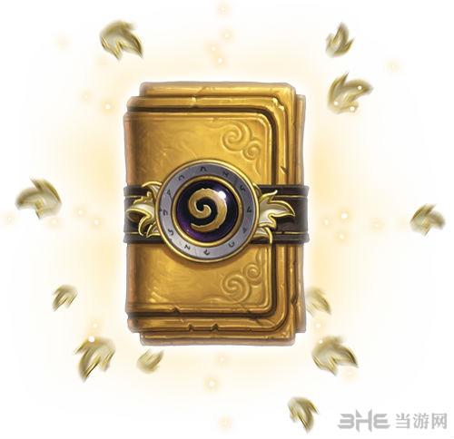 炉石传说金色卡包图