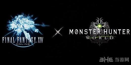 最终幻想14游戏截图1