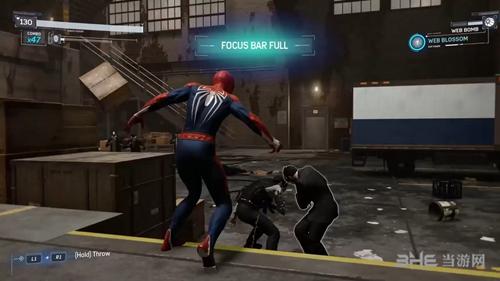 蜘蛛侠游戏图片1
