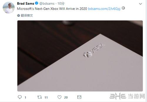 外媒爆料Xbox新主机