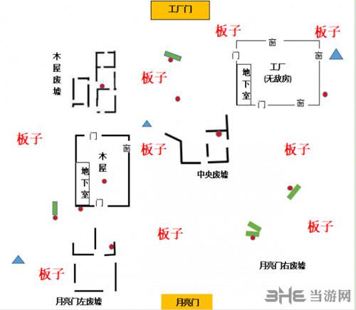 第五人格军工厂地图 军工厂平面图详解