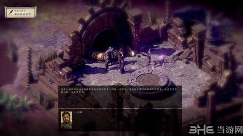 永恒之柱2游戏截图9