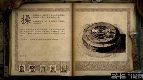 永恒之柱2游戏截图11
