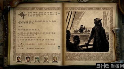 永恒之柱2游戏截图13