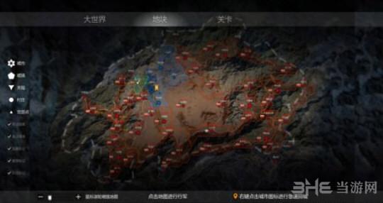 战意领土战玩法1