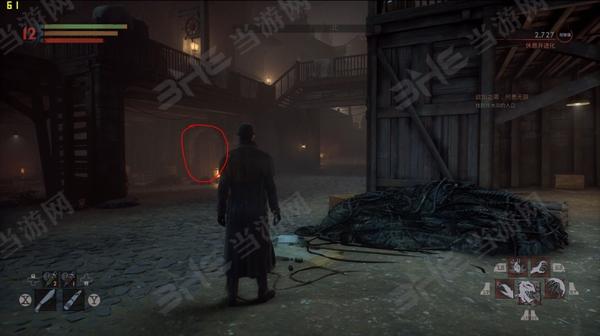 Vampyr游戏截图2