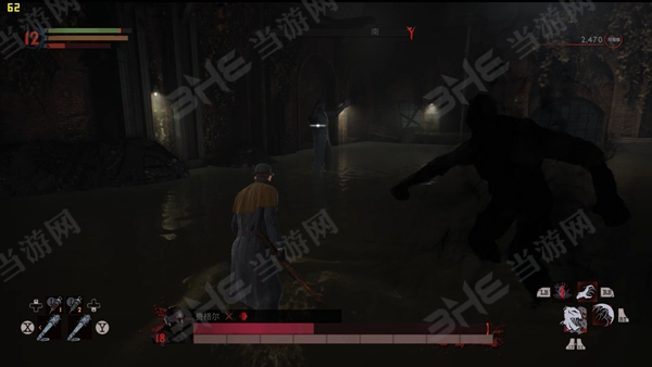 Vampyr游戏截图10
