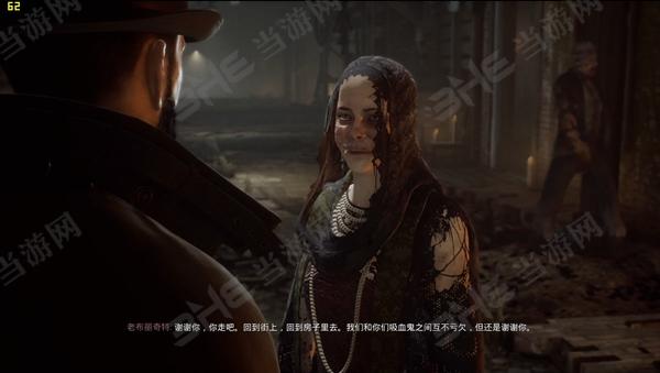 Vampyr游戏截图12
