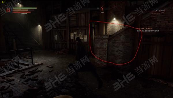 Vampyr游戏截图14