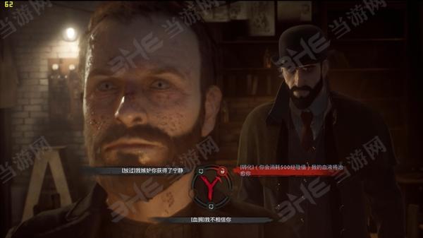 Vampyr游戏截图18