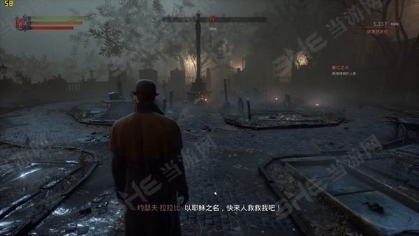 Vampyr游戏截图1
