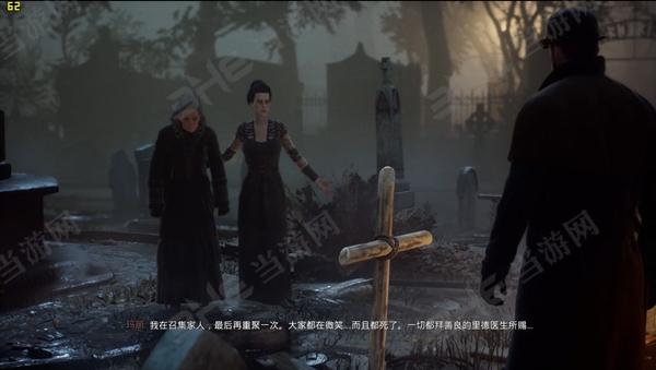 Vampyr游戏截图3