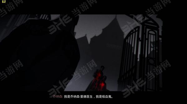 Vampyr游戏截图8