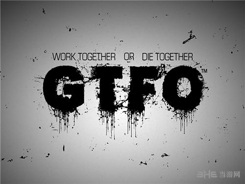 滚开GTFO