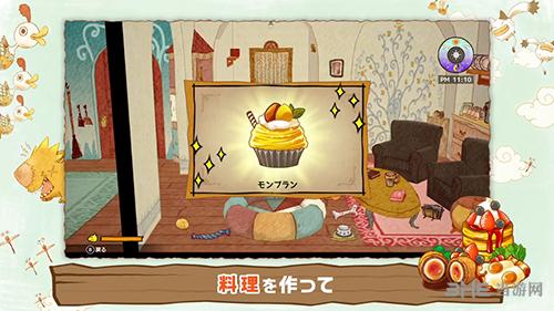 小龙咖啡馆游戏画面2