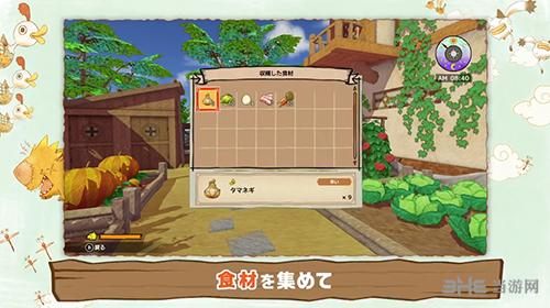 小龙咖啡馆游戏画面3
