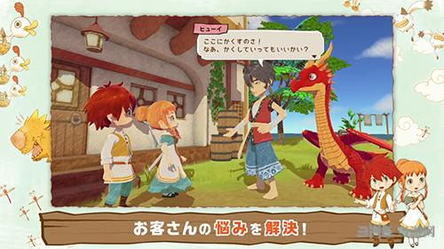小龙咖啡馆游戏画面4