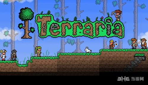泰拉瑞亚游戏图片