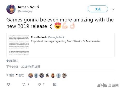 Arman Nouri推特
