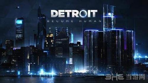 底特律变人封面2