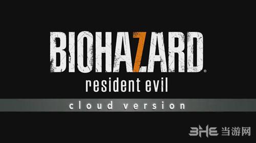 生化危机7游戏封面图