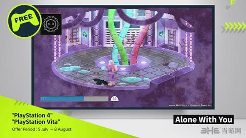 PS4会免游戏与你独处