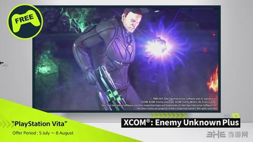 PS4会免游戏XCOM