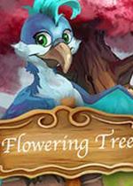 观花树木(Flowering Tree)破解版