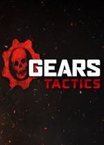 战争机器:战术小队(Gears Tactics)PC硬盘版