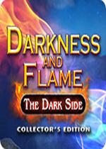 黑暗与火焰3:黑暗面(Darkness and Flame: The Dark Side)破解典藏版