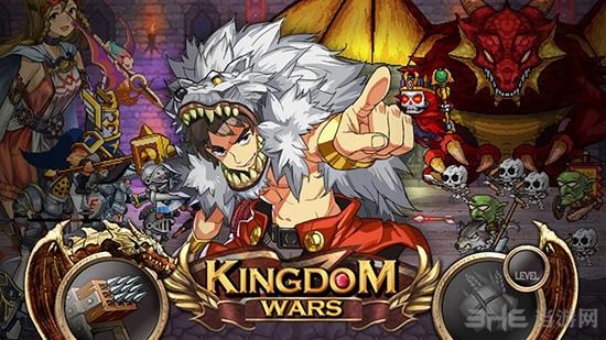 王国之战截图3