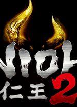 仁王2(Nioh)PC中文版