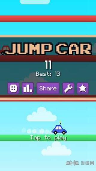 Jump Car手游截图1