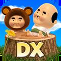 一起找迷你大叔DX安卓版v1.1