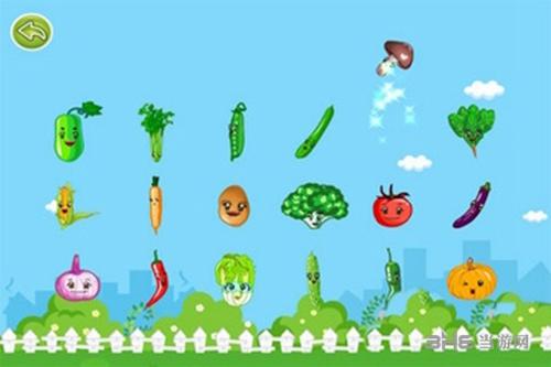宝宝学蔬菜手游截图0