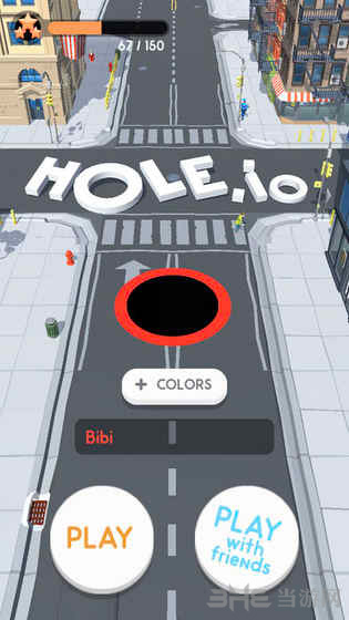 Hole.io截图0