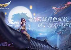 自由幻想手游全新宣傳PV 引發無數幻想玩家共鳴