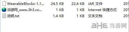我的世界1.12.2可头戴方块MOD截图1