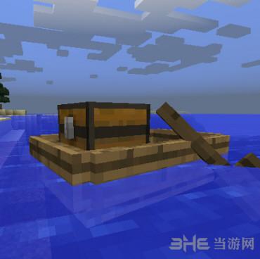 我的世界1.12.2存储船MOD截图0