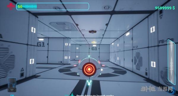 空间迷宫截图1