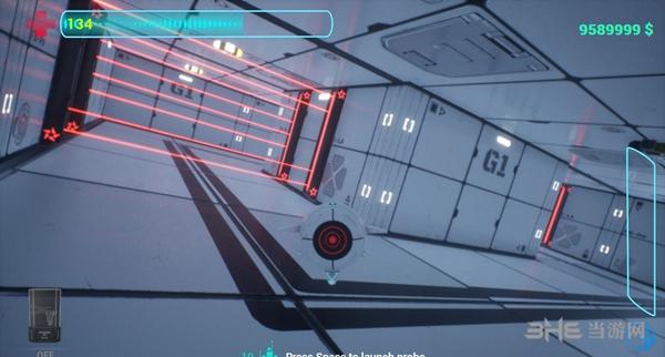 空间迷宫截图2