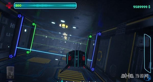 空间迷宫截图3