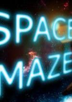 空间迷宫(Space Maze)破解版