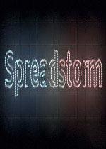 传播风暴(Spreadstorm)破解版