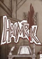 Haimrik破解版