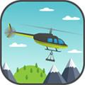 直升机GO汉化版安卓版V2.6
