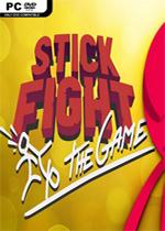 火柴人战斗(Stick Fight: The Game)硬盘版