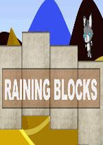 雨团(Raining blocks)中文破解版V1.0.35